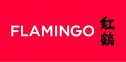 Flamingo红鹤